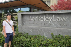 Judge Soichi Standing Before the University of California at Berkeley Law School