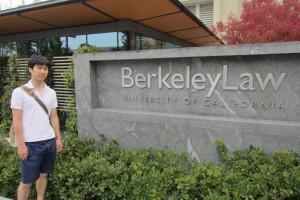 Judge Soichi Standing Before the University of California at Berkeley Law School